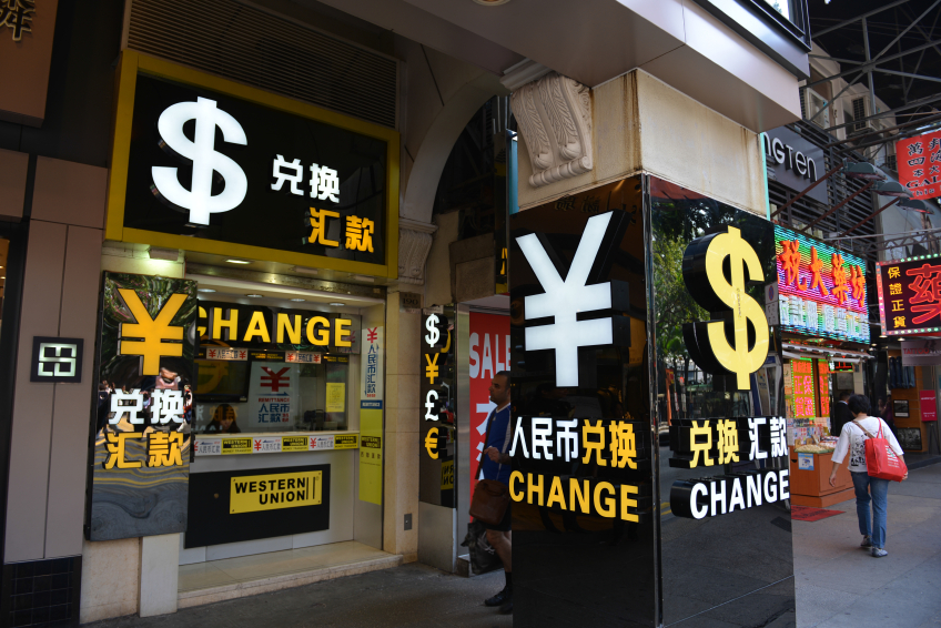 Currency exchange store