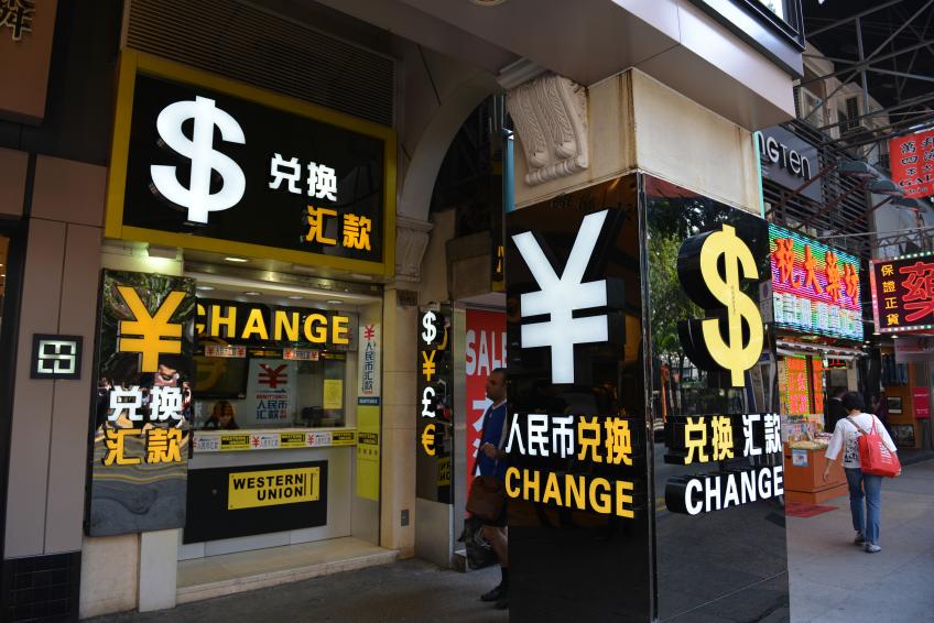 Travel money store