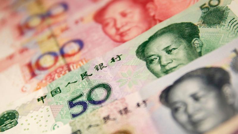 RMB Chinese Yuan Renminbi